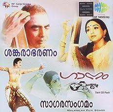 Sankarabaranam/gaanam/sagarasangamam