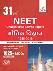 31 Varsh NEET Chapter wise Solved Papers Bhautik Vigyan (1988 - 2018)