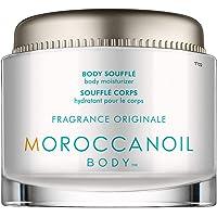 Moroccanoil Body Souffle Fragrance Originale (190ml/6.4 fl oz)