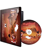 Kachathirummu (Without Thari) Angathattu Part – II DVD