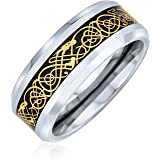 Bling Jewelry Due tonalità Celtic Knot Dragon Inlay Couples Titanium Wedding Band Rings for Men for Women Comfort Fit 8MM più