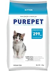 Purepet Kitten(1-12 Months) Dry Cat Food, Ocean Fish, 1.2kg