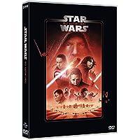Star Wars 8 Gli Ultimi Jedi Dvd ( DVD)