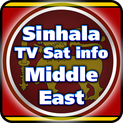 Sinhala TV Sat info Middle East
