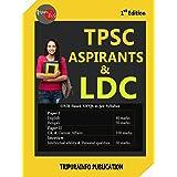 TPSC Aspirants & LDC: JRBT LDC Exam Guide