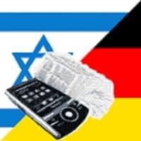 German Hebrew Dictionary