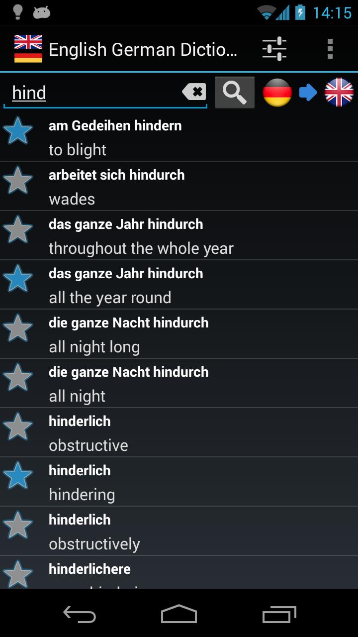 deutsch wörterbuch offline