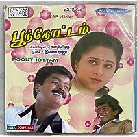 Poonthottam (Movie VCD)