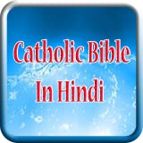 Catholic Bible In Hindi (Offline Audio)
