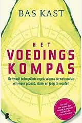 Het voedingskompas (Dutch Edition) Kindle Ausgabe