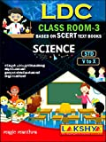 PSC SCIENCE [BASED ON SCERT TEXT BOOKS]