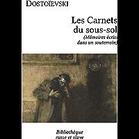 Les Carnets du sous-sol (Babel (t.40)