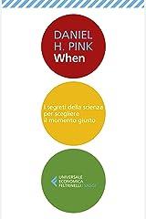 When: I segreti della scienza per scegliere il momento giusto (Italian Edition) Kindle Edition