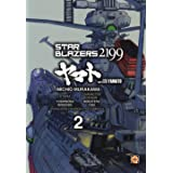 Star blazers 2199. Space battleship Yamato (Vol. 2)
