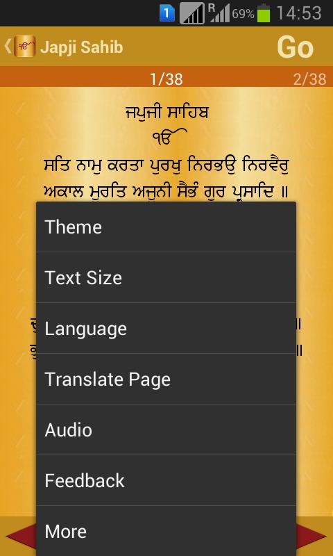 Japji Sahib Hindi Punjabi (with Audio): Amazon co uk: Appstore for