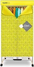 Wäschetrockner Haushalt Warmluft 1200W Elektro-Wäschetrockner Trockenschrank Doppelschicht Schnell trocknend Lufttrockner Wäschetrockner Kleiderschrank