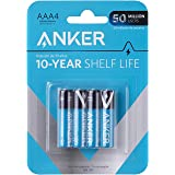 Anker Alkaline AAA Batteries (4-Pack), Long-Lasting & Leak-Proof with PowerLock Technology, High Capacity Triple A Batteries