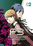Persona 3 T02 (02)