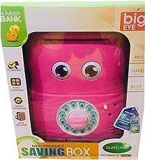Ojascreations Toys & Novelties Cartoon Printed Money Safe Kids Piggy Savings ATM Bank