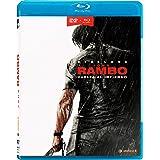 John Rambo. Vuelta Al Infierno [Blu-ray]