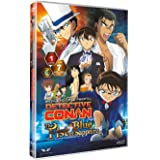 Detective Conan - El puño de Zafiro Azul [DVD]