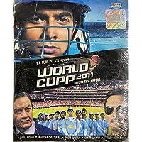 World Cupp 2011 (Movie VCD)