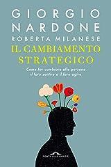 Il cambiamento strategico Formato Kindle