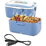 AUTOPkio Boîte à Lunch électrique de Camion, Lunchbox Electric 24V 35W Food Warmer Lunch Box for Truck Driver 1.5L…