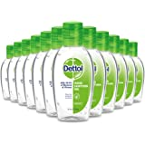 Dettol - Hand Sanitiser - 50ml (Anti-bacterial 12 Pack)