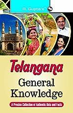 Telangana: General Knowledge