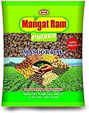 MANGAT RAM Masoor Sabut Dal - 500 Grams