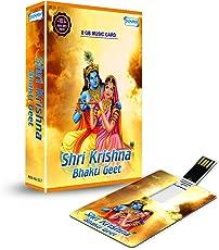 Music Card: Shri KrishnaBhakti Geet - 320 Kbps MP3 Audio (8 GB)