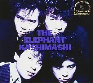 ELEPHANT KASHIMASHI DELUXE EDI