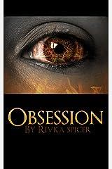 Obsession (Masquerade Book 3) Kindle Edition