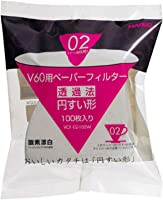 Hario V60 02 Filtre Kağıdı - 100 adet
