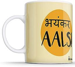 Giftossum Bhyankar Aalsi Ceramic 350 ml Coffee Mug, Yellow