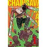 Amazon Chainsaw Man. Cane e motosega (Vol. 1)