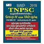 TNPSC Group - IV Previous year Original Question Paper