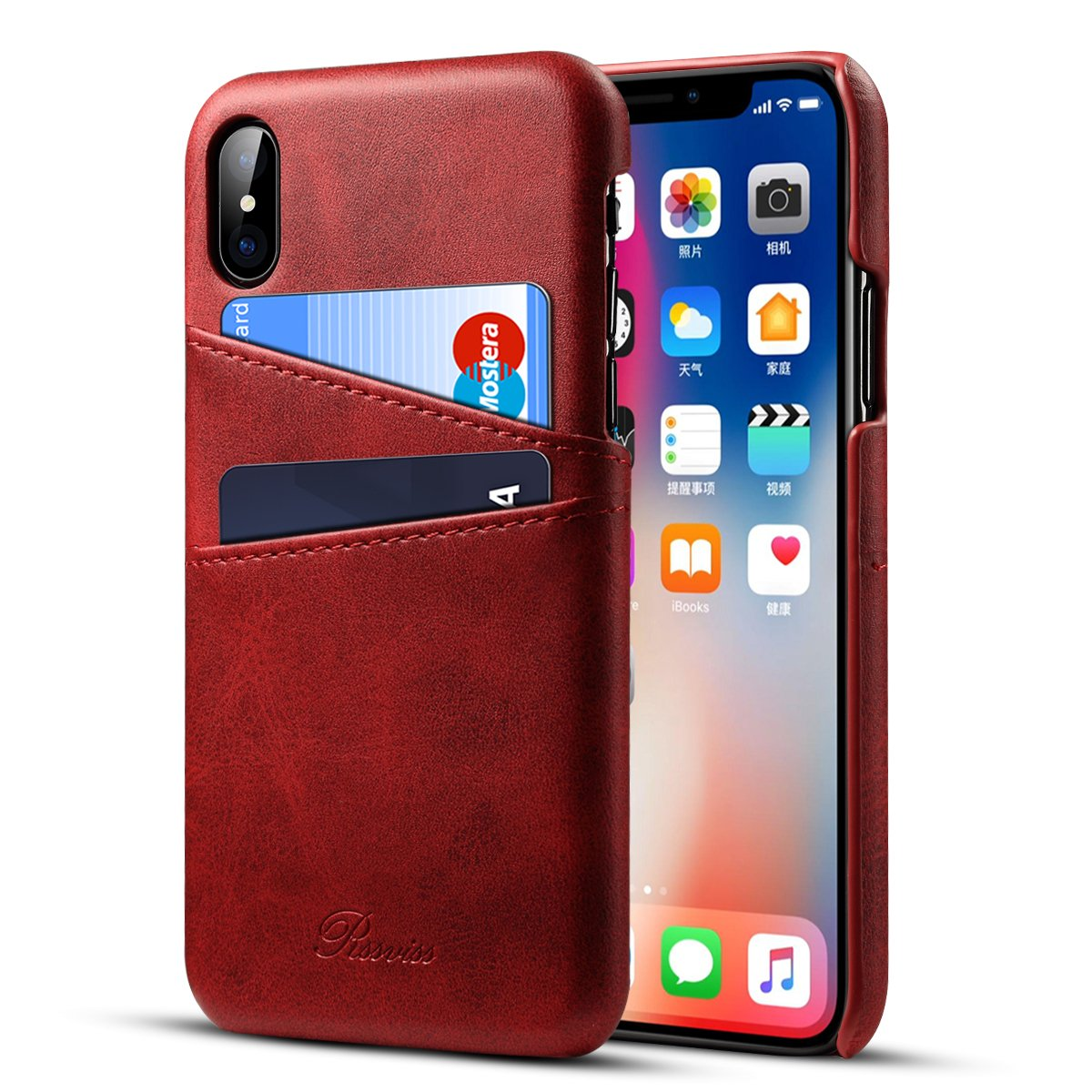 coque iphone 8 makita