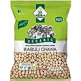 24 Mantra Organic Kabuli Chana Organic (White Chick Peas),1 kg
