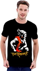 Step Shoes Men's Cotton T-Shirt (Shivaji maharaj tee Shirts)