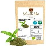 Estevia en Polvo natural molida pura | Stevia de cultivo Ecológica BIO origen Española | Hojas molida | Verde | Endulzante pr