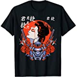 Geisha japonesa y arte samurái Imprimir estoica armadura de Camiseta
