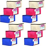 Kuber Industries 12 Piece Non Woven Fabric Saree Cover Set with Transparent Window, Extra Large, Ivory,Royal Blue,Pink…