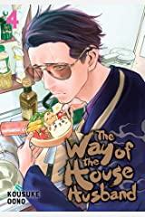 The Way of the Househusband 4 Copertina flessibile