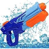 MOZOOSON Wasserpistole Spielzeug für Kinder mit Langer Reichweiter Freezefire für Kinder Mädchen Junge ab 3 Jahr 750ML…
