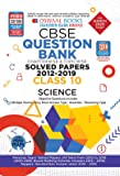 Oswaal CBSE Question Bank Class 10 Science Book Chapterwise & Topicwise Includes Objective Types & MCQ's (Old Edition)