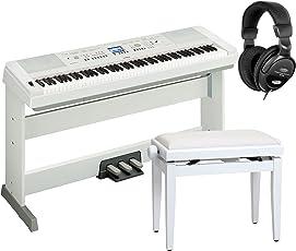 Yamaha DGX-650 portable Piano Weiß Set inkl. Pedaleinheit, Pianobank und Kopfhörer