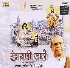 Indrayani Kathi