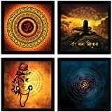 ArtX Paper OM Namah Shivaya Mantra Wall Art Painting, Multicolor, Traditional, 13X13 in, Set of 4